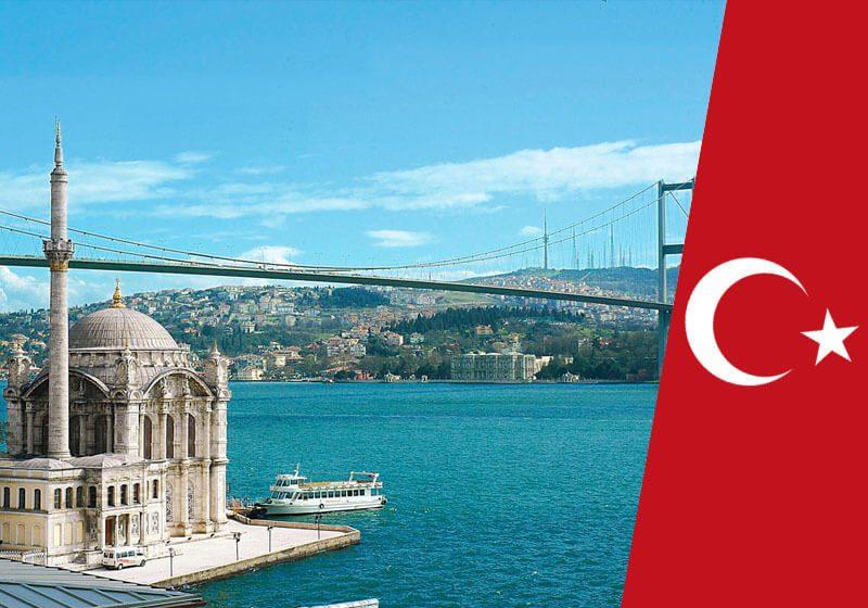 اخذ اقامت کاری ترکیه