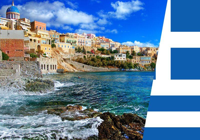 اخذ اقامت یونان با خرید ملک (شرایط ۲۰۱۹)