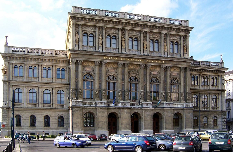 دانشگاه هنرهای زیبا (Eötvös Loránd) - بوداپست