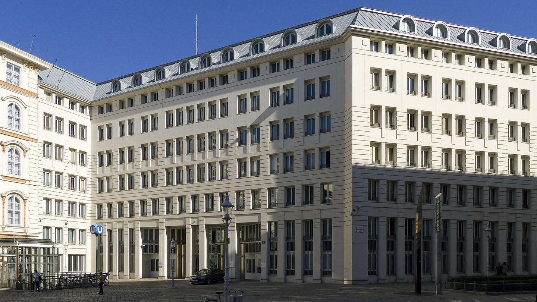 وزارت کشور اتریش