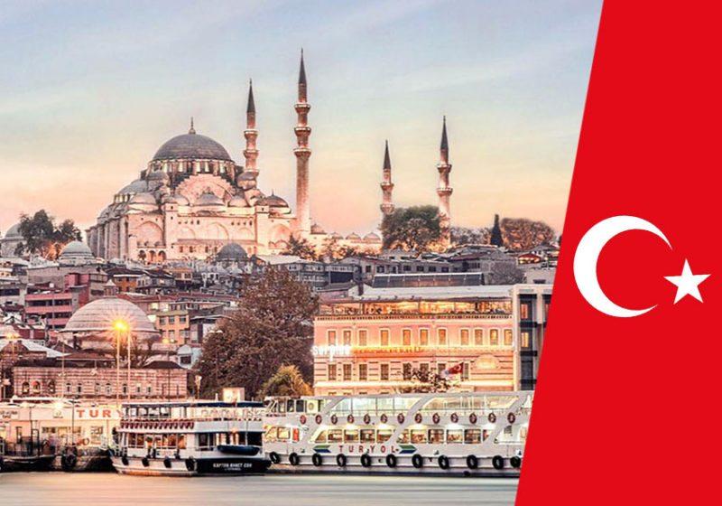 اقامت ترکیه با خرید ملک (آخرین شرایط)
