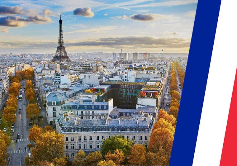شرایط تحصیل در فرانسه (شرایط جدید 2020)