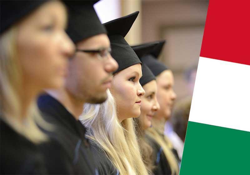 تحصیل در کالج های مجارستان و شرایط آن (+تغییرات 2021)