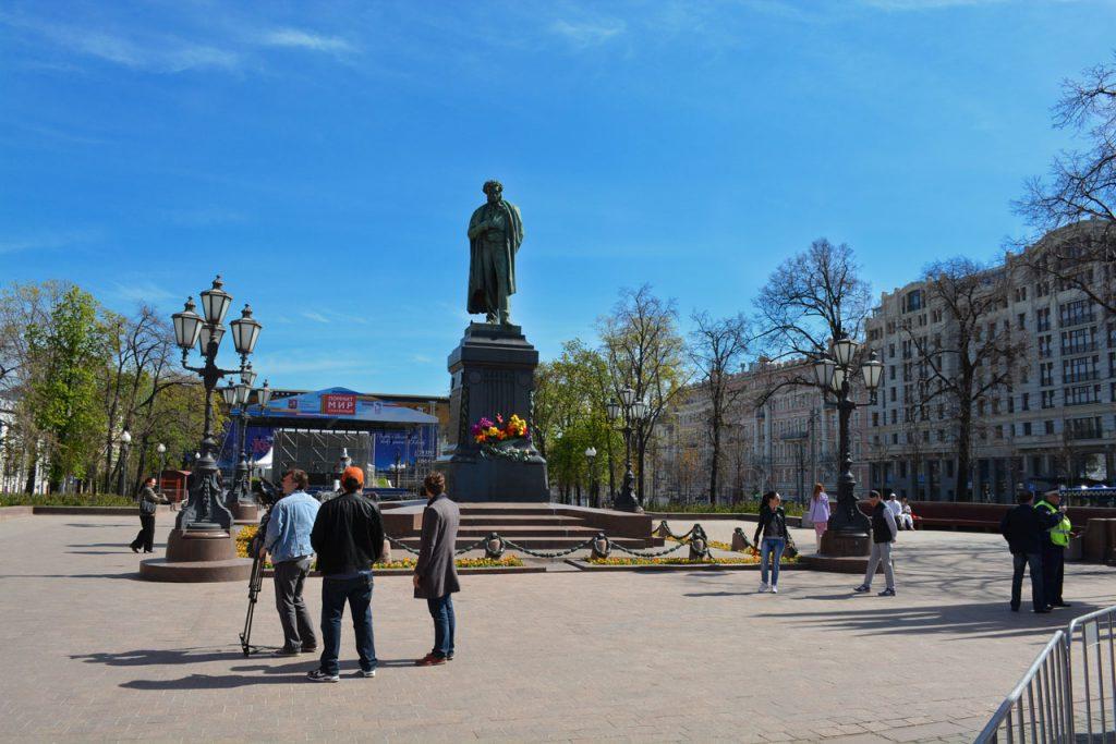 Pushkinskaya-ploschad