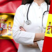تحصیل پزشکی در اسپانیا (شرایط 2021)