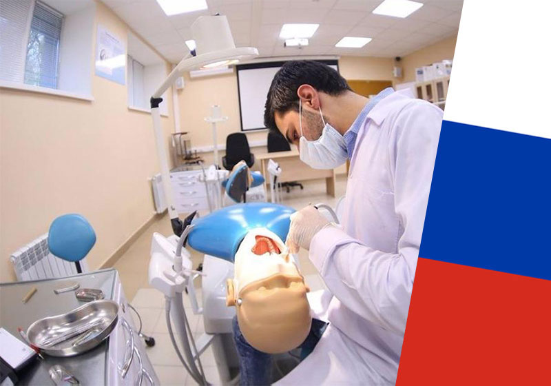 Bachelor-in-Dental-Surgery-in-russia
