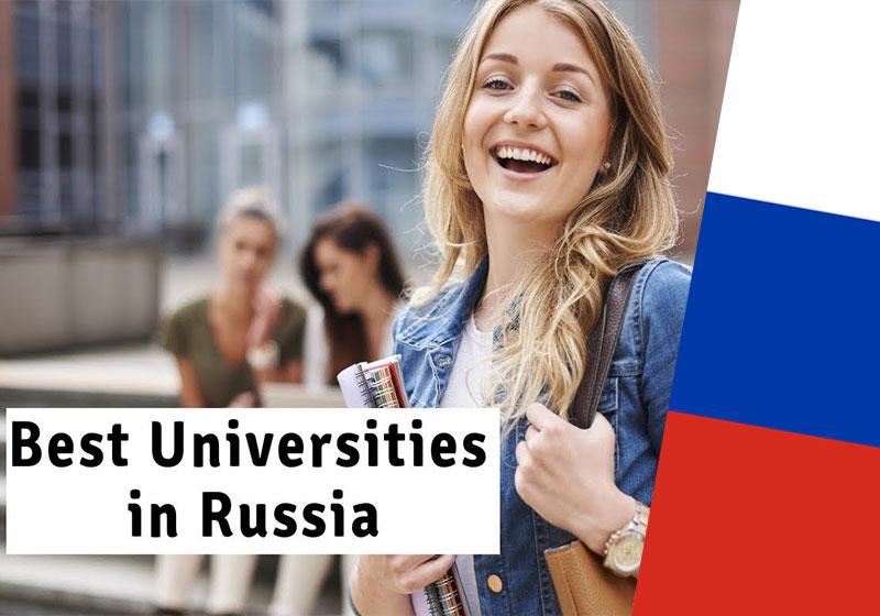 بهترین دانشگاه های روسیه (+ بررسی 2021)