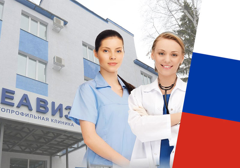 study-medicine-in-russia