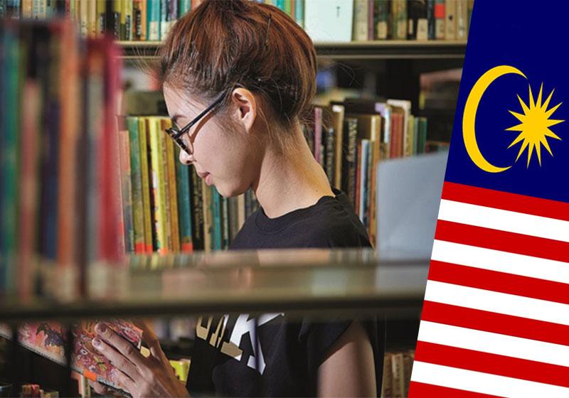 هزینه های تحصیل در مالزی (+ تغییرات 2021)