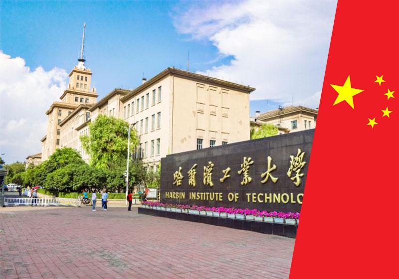 بهترین دانشگاه های چین (+ شرایط 2021)