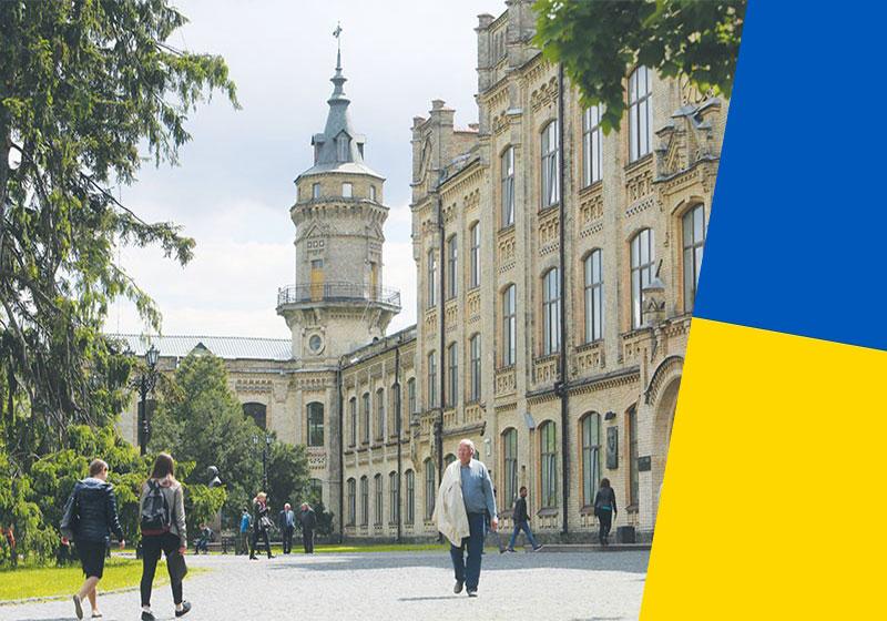 best-universities-in-ukraine