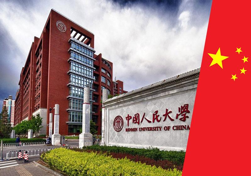 تحصیل در چین بدون مدرک زبان (شرایط 2021)