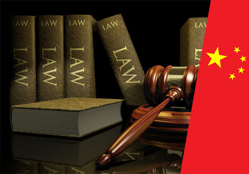 study-law-in-china