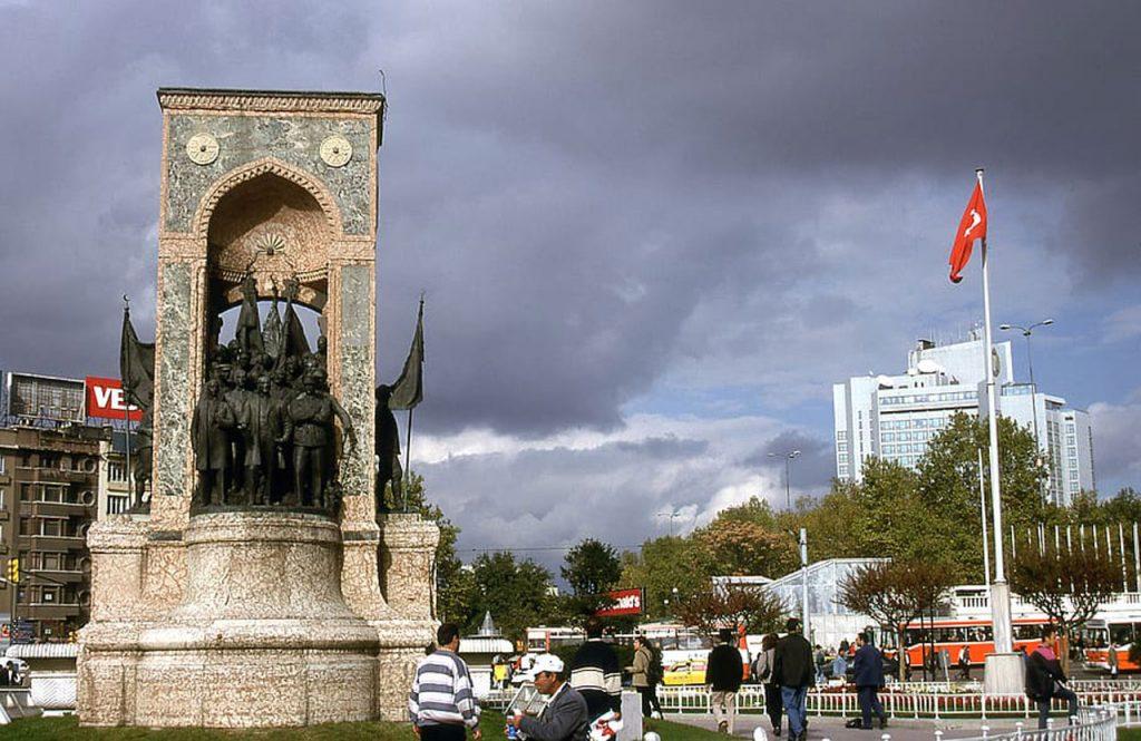 مراکز آزمون یوس ترکیه