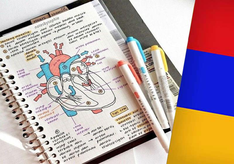 تحصیل پزشکی در ارمنستان (+ پذیرش 2021)