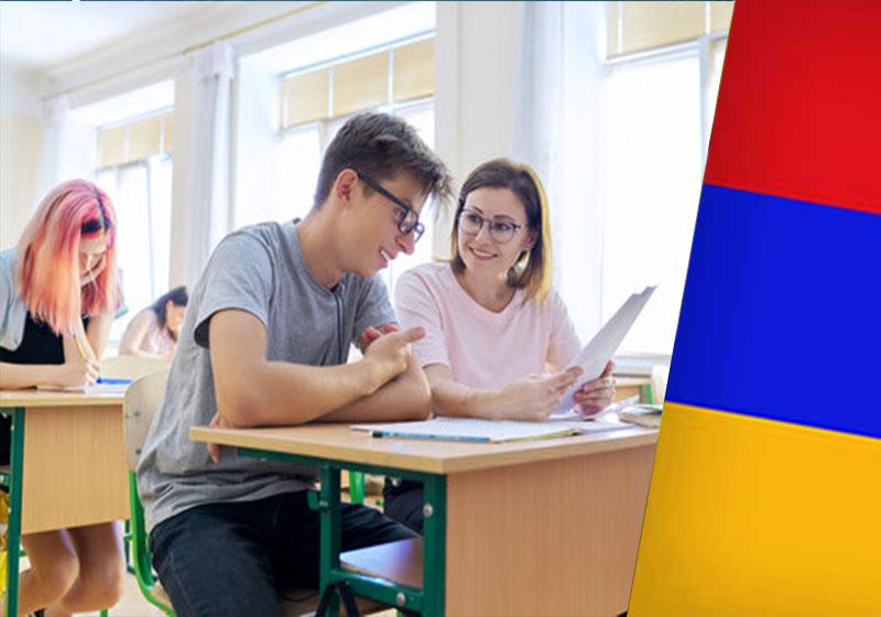تحصیل در مدارس ارمنستان (+ شرایط 2021)