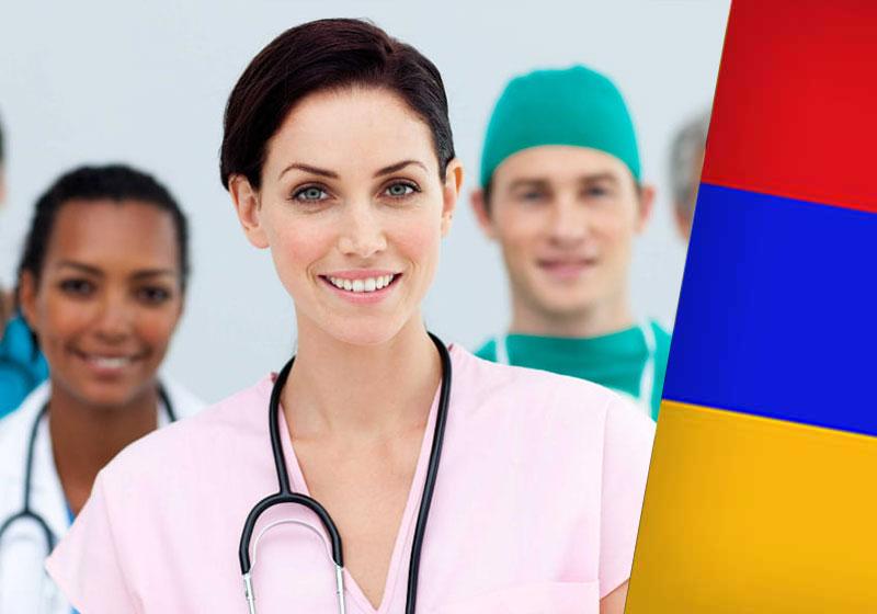 تحصیل رشته پرستاری در ارمنستان (شرایط 2021)