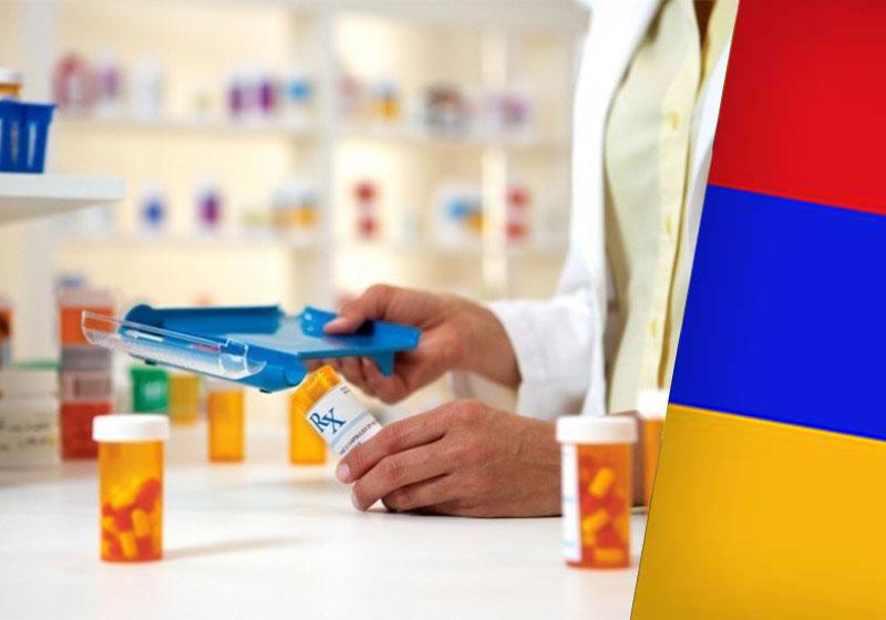 تحصیل داروسازی در ارمنستان (شرایط 2021)